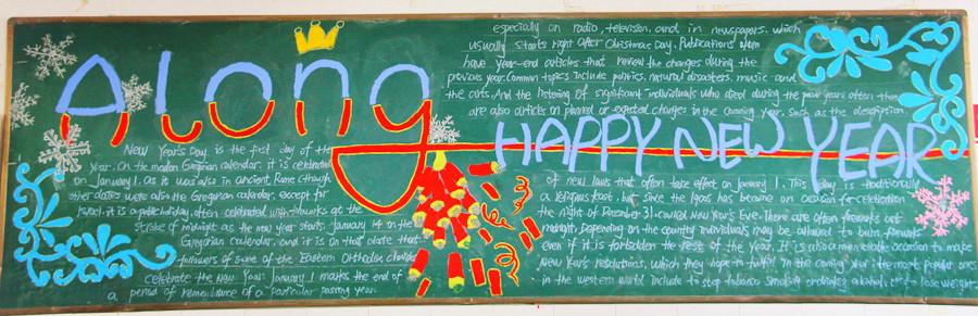 """迎新春""""為主題的黑板報,要求各班級于30日前保質保量完成,效果斐然,年"""